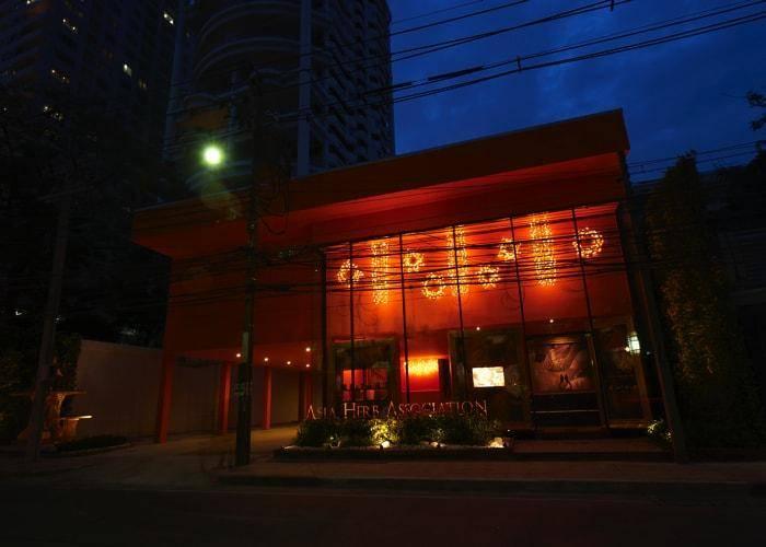 Sukhumvit 24 Phrom-Phong Shop